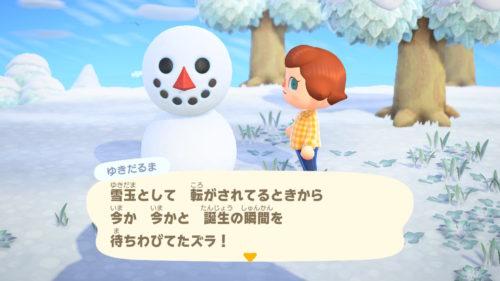 どうぶつ 森 あつまれ 雪だるま の あつ森に「自分が雪だるまになれるバグ」発生 あまりのかわいさに「修正しないでほしい」の声(ねとらぼ)