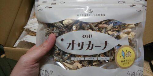 オサカーナ 熟成チーズミックス