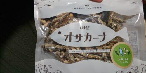 オサカーナ 大豆・昆布ミックス