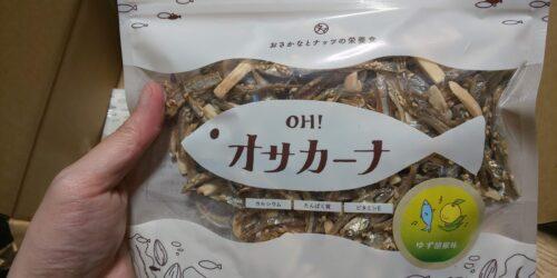 オサカーナ 柚子胡椒味