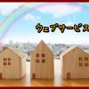 eBookJapanで初回購入限定の実質3冊無料になるポイントバックキャンペーン実施